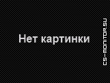 карта - cxx_party_hard_public