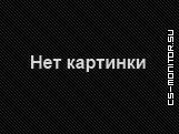 карта - deathrun_project